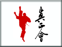 Fighting-karate Logo